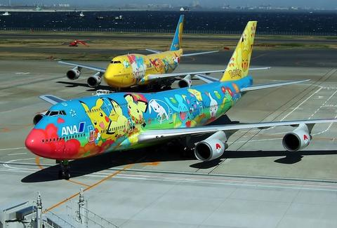 Pokemon plane