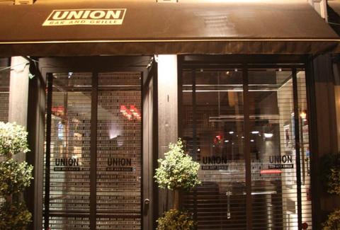 Union bar and grille boston