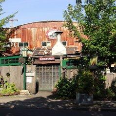 Cascade Brewing Barrel House