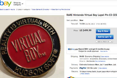 Virtual Boy lapel pin