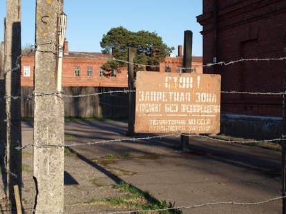 Haunted naval port prison Latvia