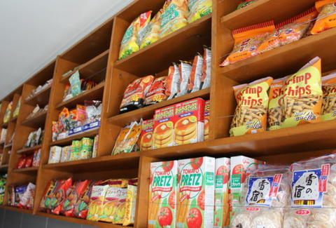 Pingtung -grocery section- Los Angeles