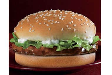 McDonald's Samurai Pork Burger