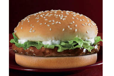 McDonald's Samurai Pork Burger