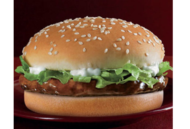 12 crazy foreign McDonald\'s items that should absolutely be sold in America