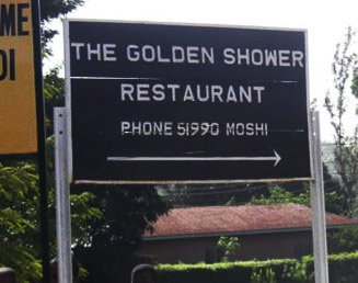 Phat Phuc, The Golden Shower, and other wonders of unintentional restaurant signage