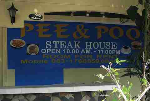 Pee & Poo Steak House