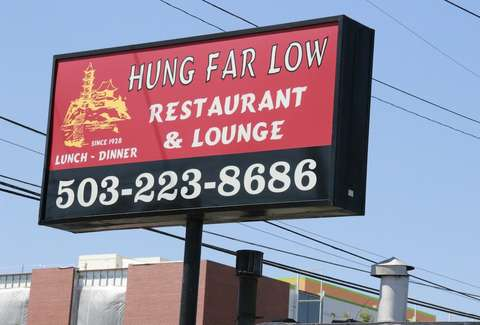 Hung Far Low Restaurant