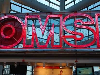 OMSI Sign -- Portland
