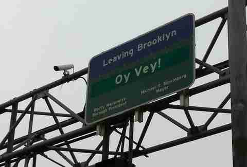 Oy Vey, Leaving Brooklyn -- NYC