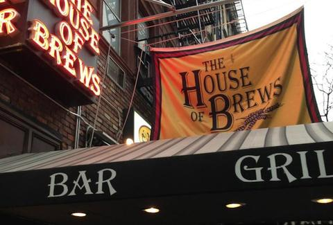 House of Brews entrace -- NYC