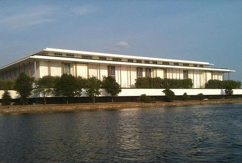kennedy center dc
