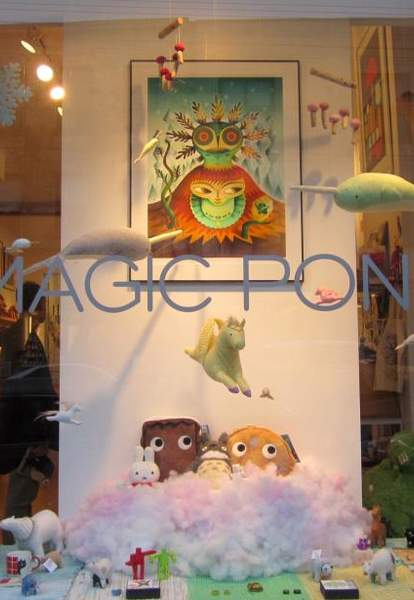 Store front window at Magic Pony