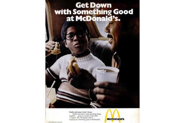 Get down with something good McDonald's