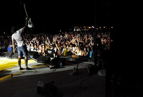 Whitewater Amphitheater