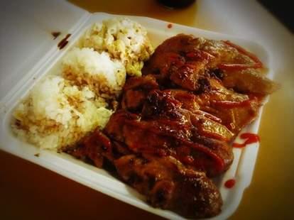 Aloha Hawaiian BBQ -- Denver