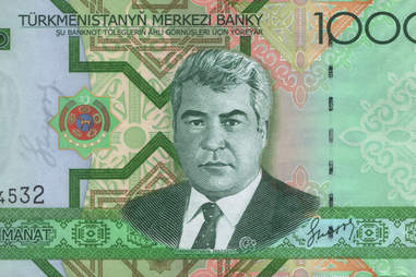Saparmurat Niyazov currency