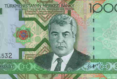 Saparmurat Niyazov currency
