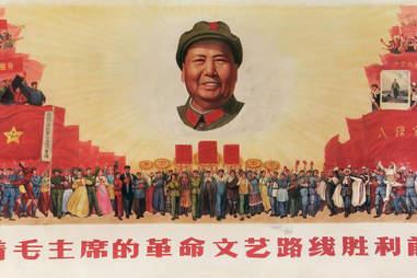 Mao Zedong propaganda
