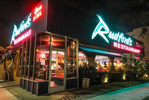 Rudford's in North Park San Diego.