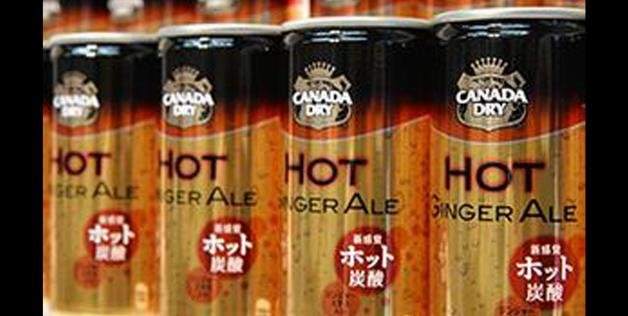 Since it\'s a totally normal place, everyone in Japan is about to start drinking hot soda