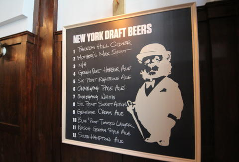 Draft beer options at Brinkley's