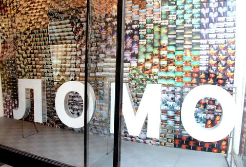 The main window at Lomography.
