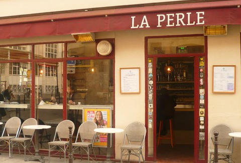 Outside La Perle