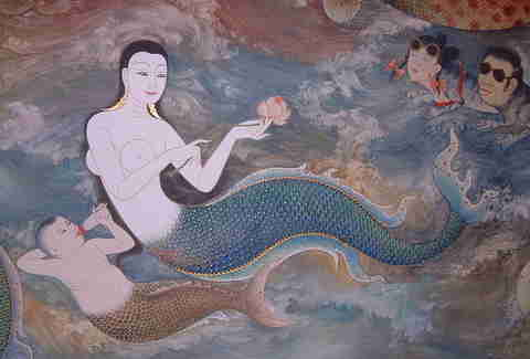 Mermaids in Israel